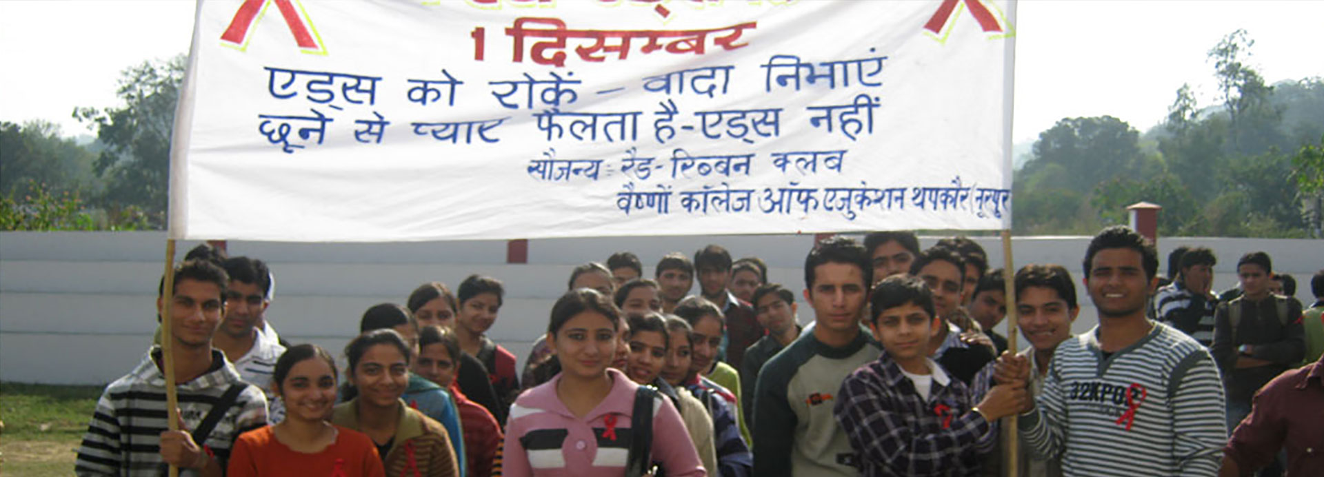Aids Day Campaign
